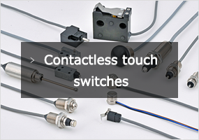 Contactless touch switches